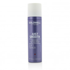 Goldwell STYLESIGN Just Smooth Taming lotion soft tamer 1